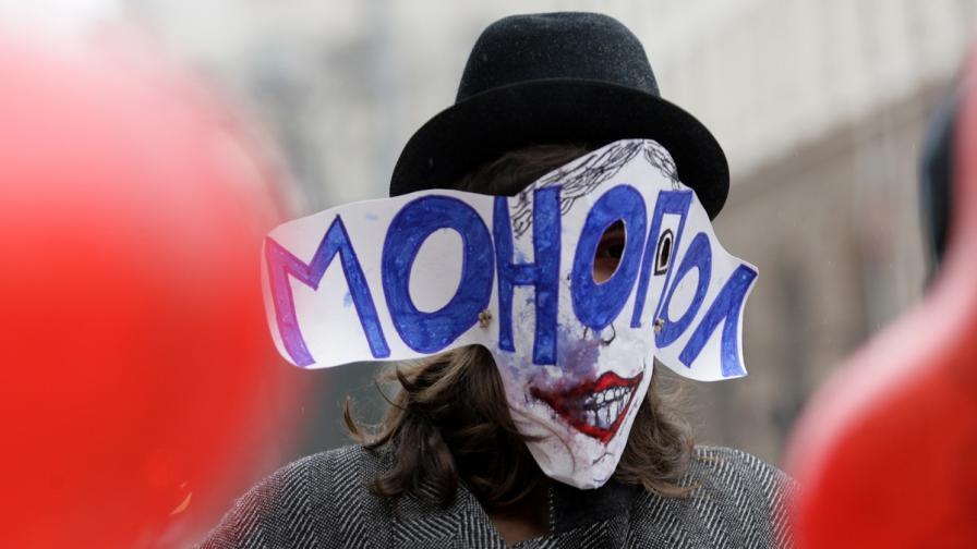 Участници от февруарските протести повтарят исканията си