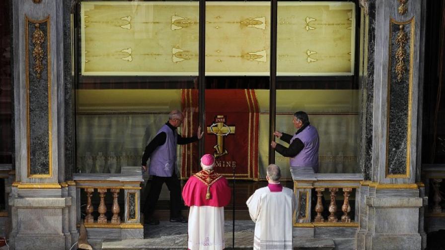 Учени развенчават мит за отпечатък от тялото на Христос в Торино
