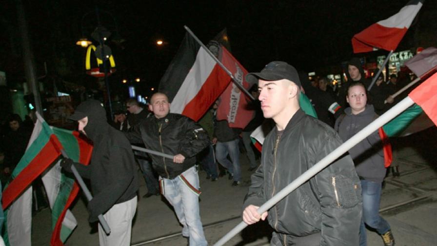 Организаторите на Луковмарш отрекоха да е расистки