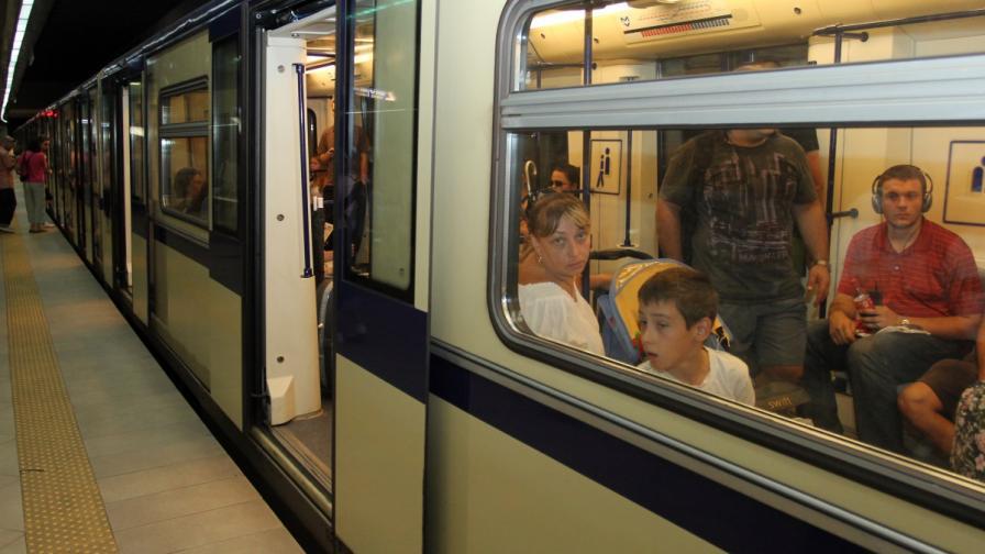Изоставен багаж създаде проблеми в метрото в София