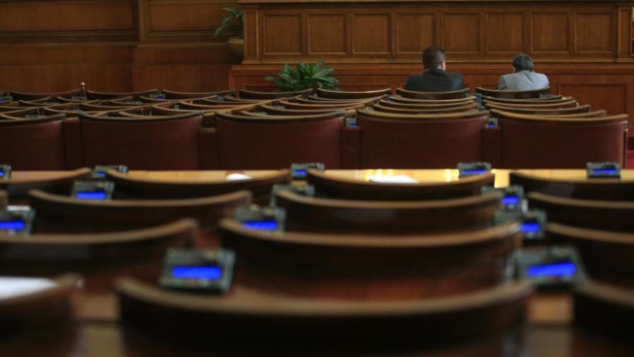 Конституционните промени - акцент за новия сезон в НС