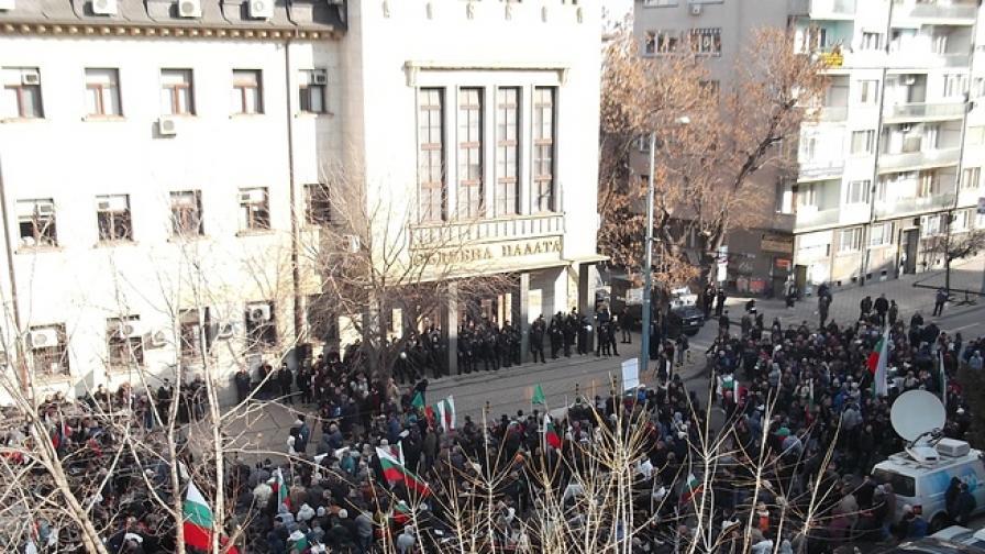Незабавни производства срещу петима на протеста в Пловдив