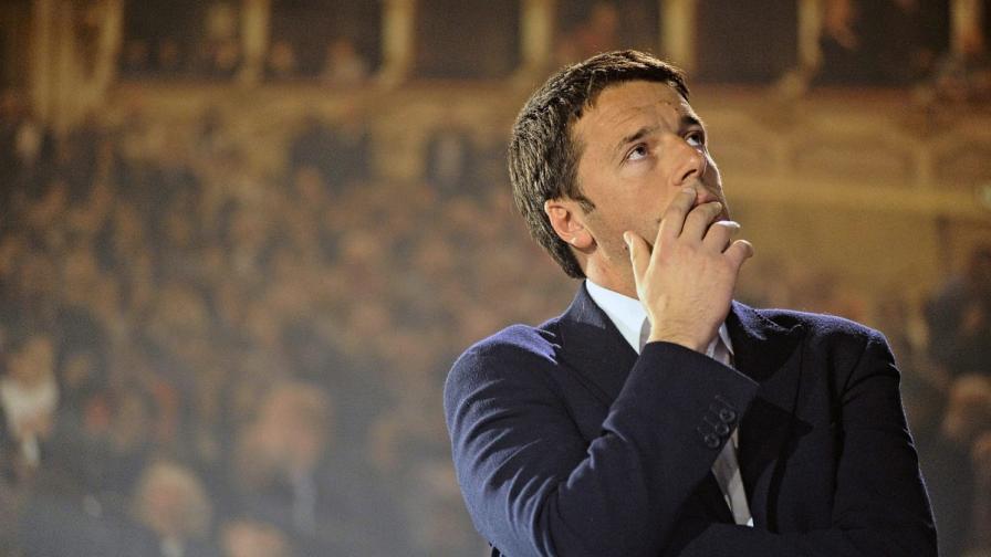 Ясен е съставът на ново италианско правителство - 8 мъже и 8 жени