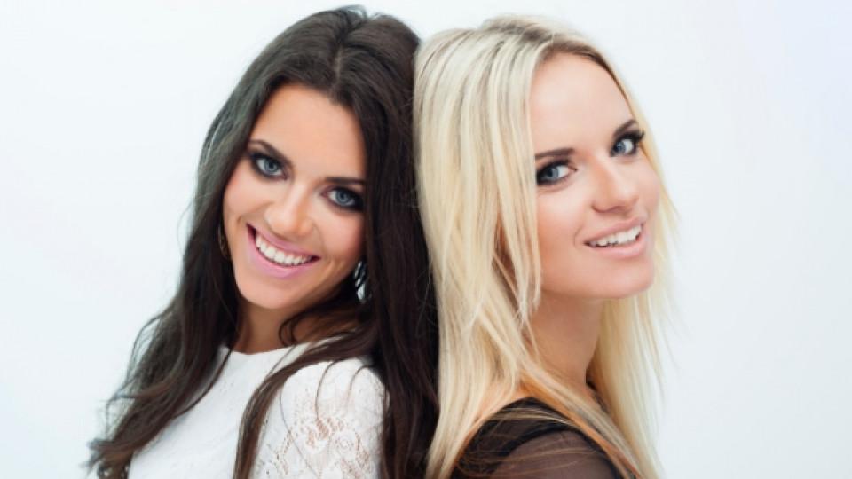 Край на спора кои жени са по-харесвани - блондинките или брюнетките