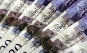Мистерията в един английски град - купища пари