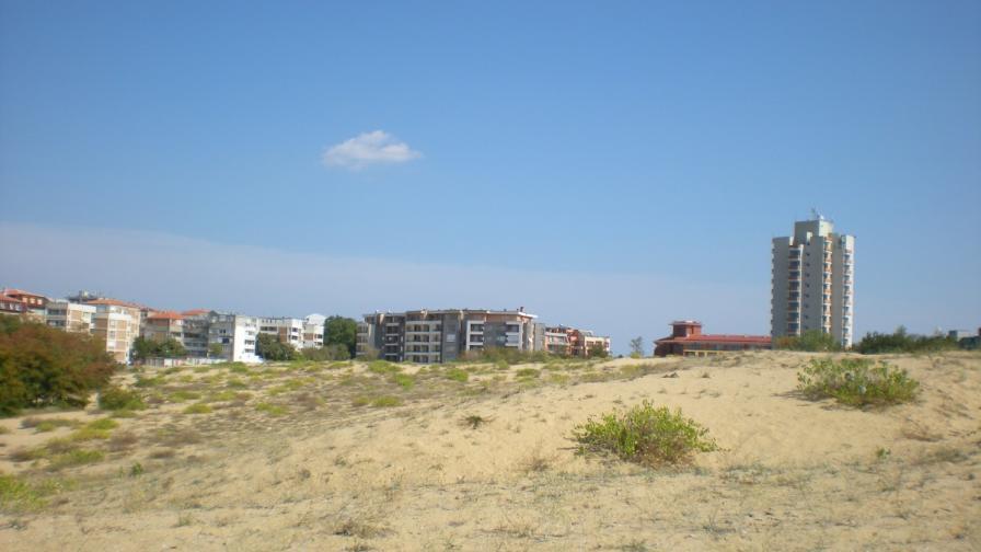 МОСВ забрани строителството върху дюните край Несебър