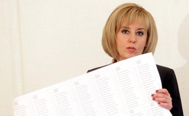 Мая Манолова: Новият Изборен кодекс ще действа за евроизборите