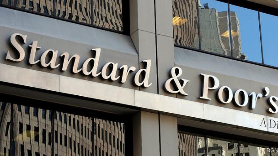 S&P плаща 1,37 млрд. долара глоба в САЩ