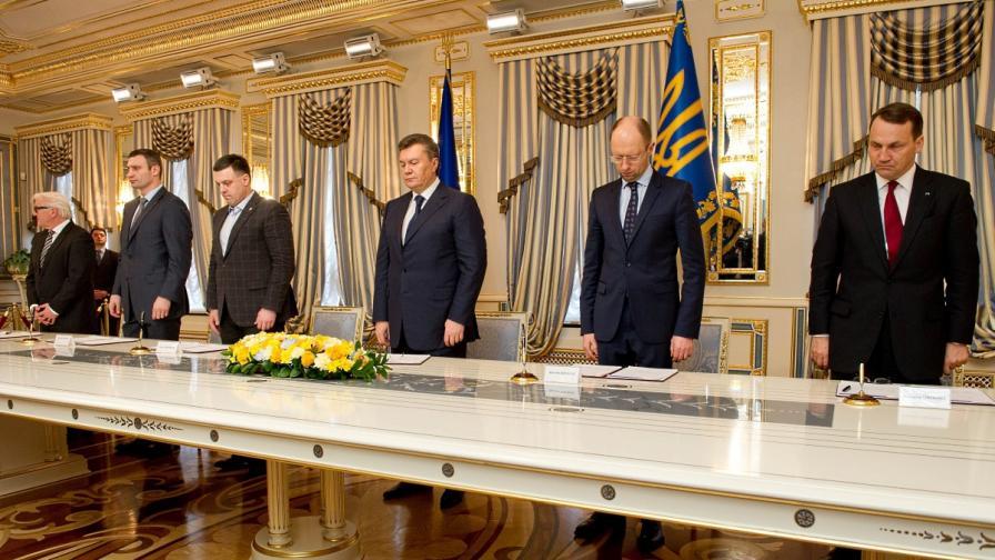 Текстът на споразумението в Украйна