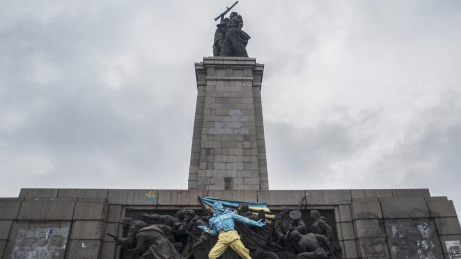 Паметника на Съветската армия
