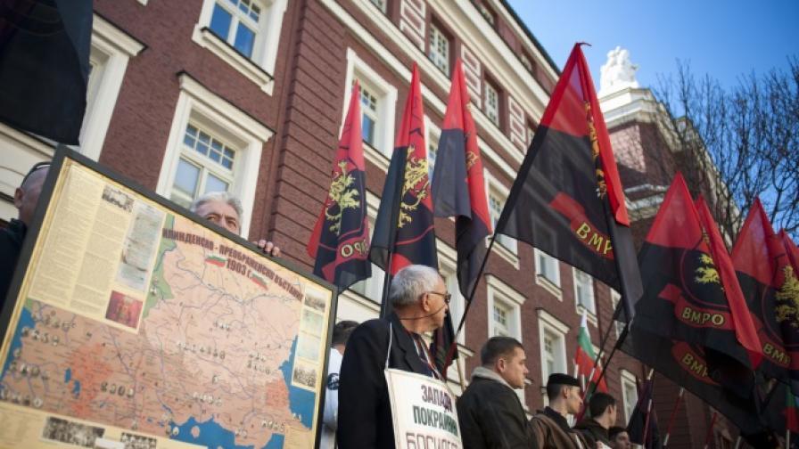 Протест за забавено издаване на документи за гражданство