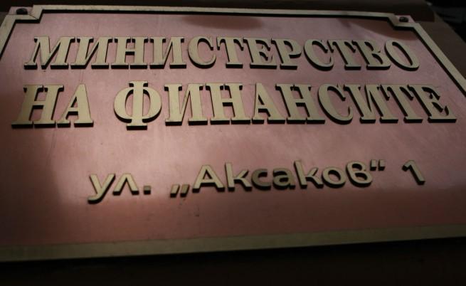 Министерството на финансите за КТБ и процедурата на ЕК