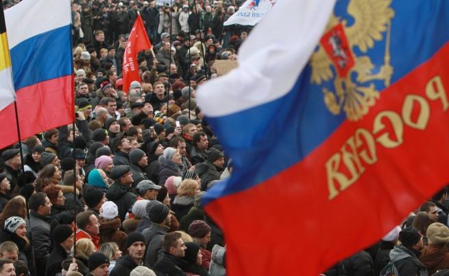 Свалиха украинското знаме от Одеската администрация