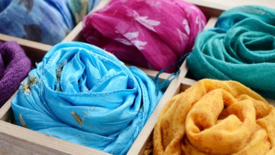 Как да подредим шаловете си