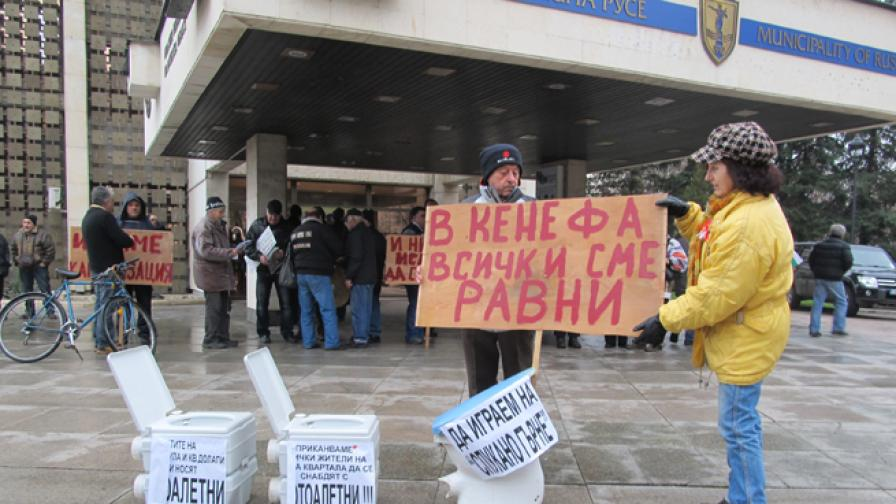 Русенци на протест с тоалетни чинии