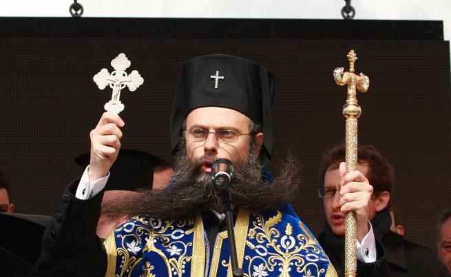 Пловдивски Митрополит Николай