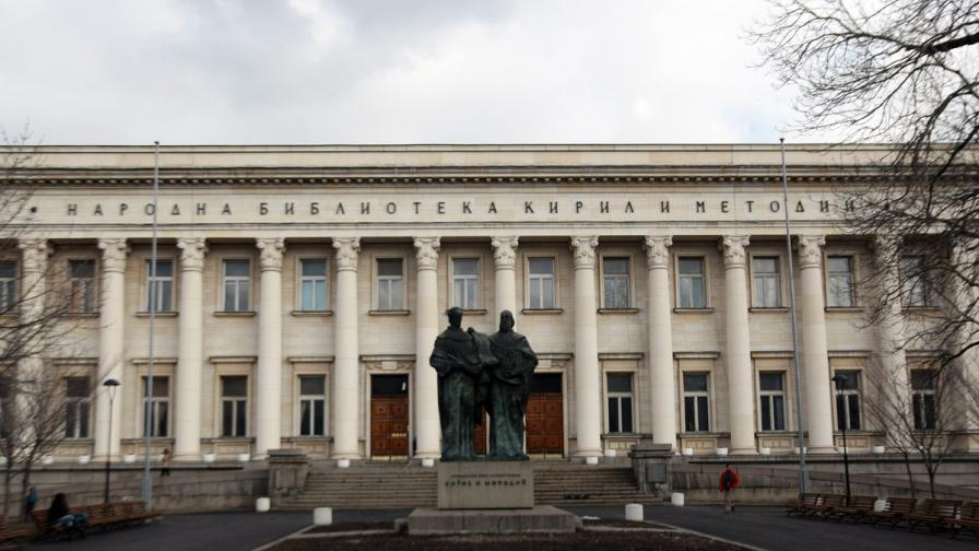 Празнуваме Деня на българската просвета и култура