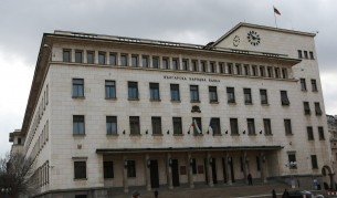 Европейският банков орган ще вземе решение в четвъртък по мораториумите върху плащания по кредити