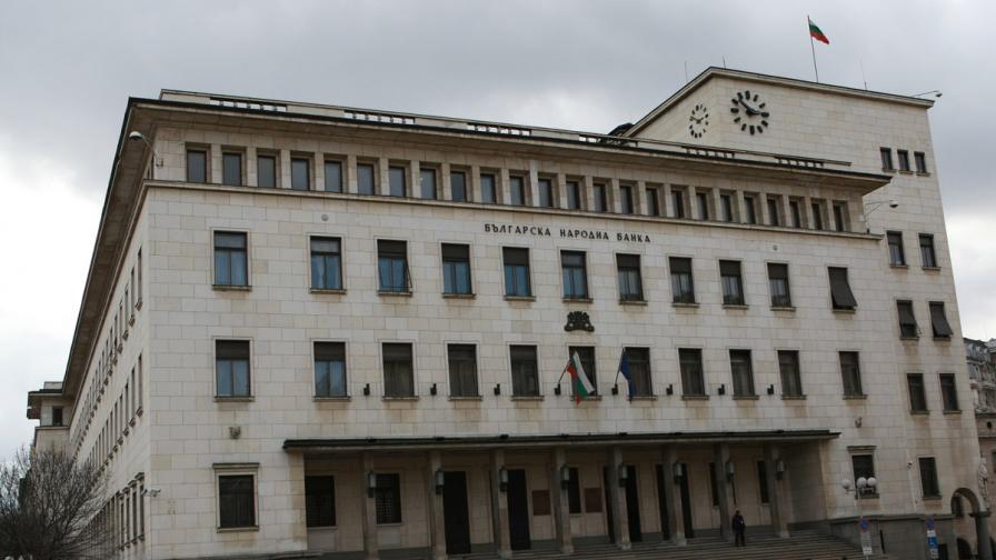 БНБ утвърди реда за мораториуми върху плащанията по банкови кредити