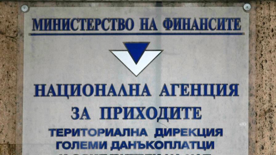 <p>Данъчни под прикритие в маршрутки София-Перник</p>