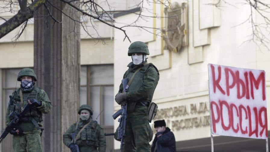 В Крим гласуваха да станат част от Русия