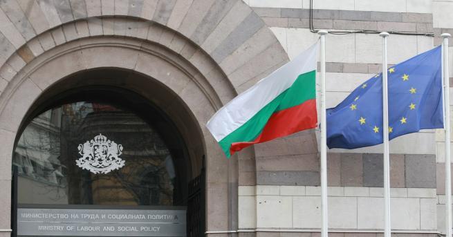 България Затварят за свиждания социалните услуги с целодневна грижа Близките