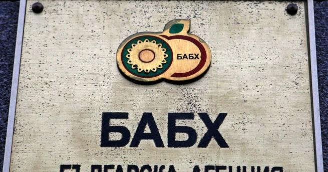 България Изтеглят заразени колбаси и риба от търговската мрежа Опасна