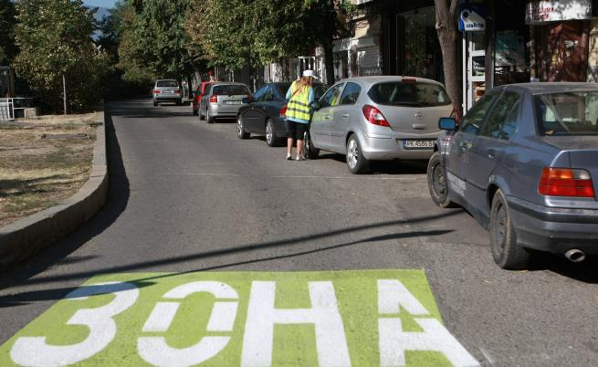 """Нови части от София с платено паркиране, """"зелена зона"""" и в събота"""