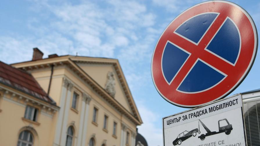 Пребиха мъж от платеното паркиране в центъра на София
