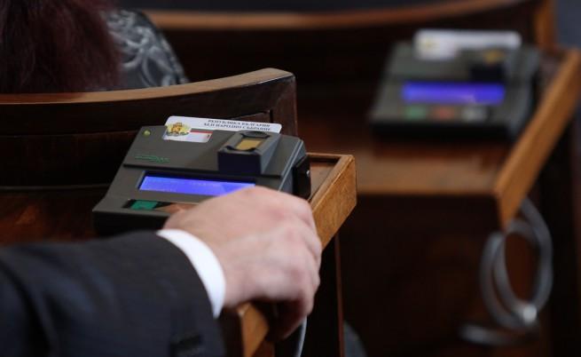 Скандал в НС заради промените в Изборния кодекс