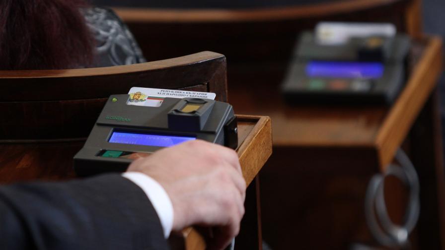 И след оставката: НС гласува част от бюджета