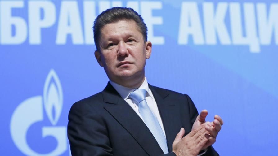 """""""Газпром"""" заплаши Украйна със спиране на газа"""