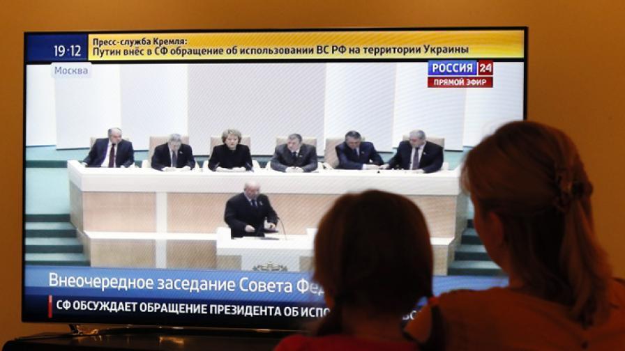 Украйна спря излъчването на 4 руски телевизии