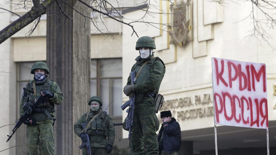 Парламентът на Крим прие декларация за независимост на републиката
