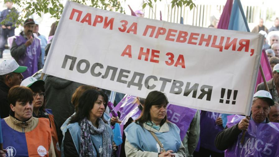 """Служители на """"Напоителни системи"""" излизат на протест"""