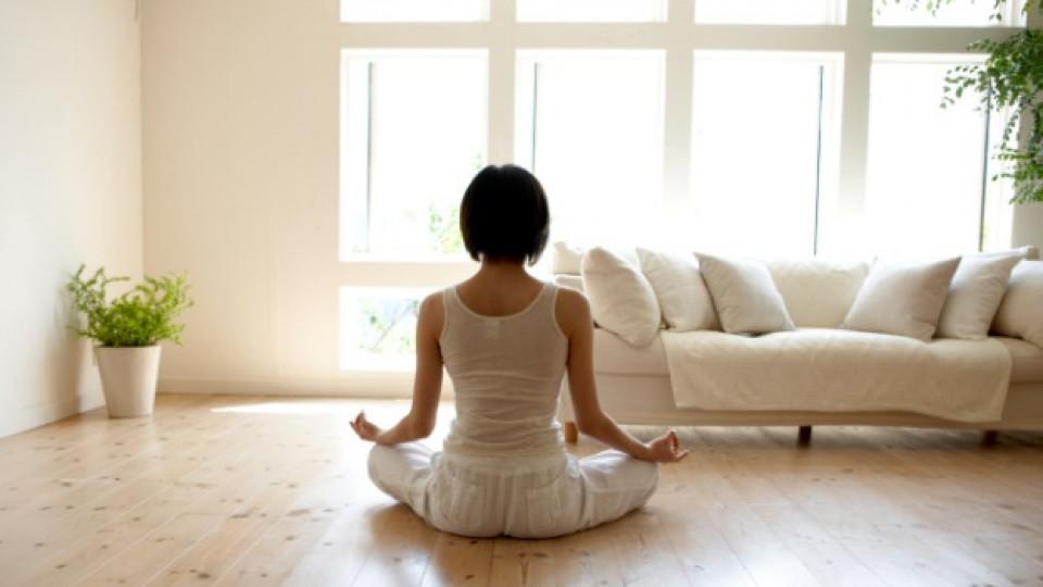 Медитация срещу грип