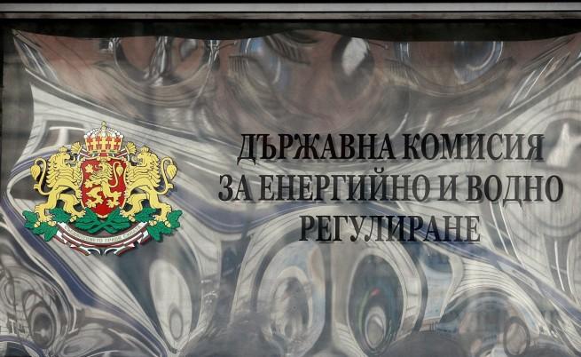 ДКЕВР започна процедура за отнемане на лицензи на ЕРП-тата