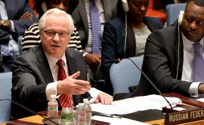 Представителят на Москва в ООН Виталий Чуркин