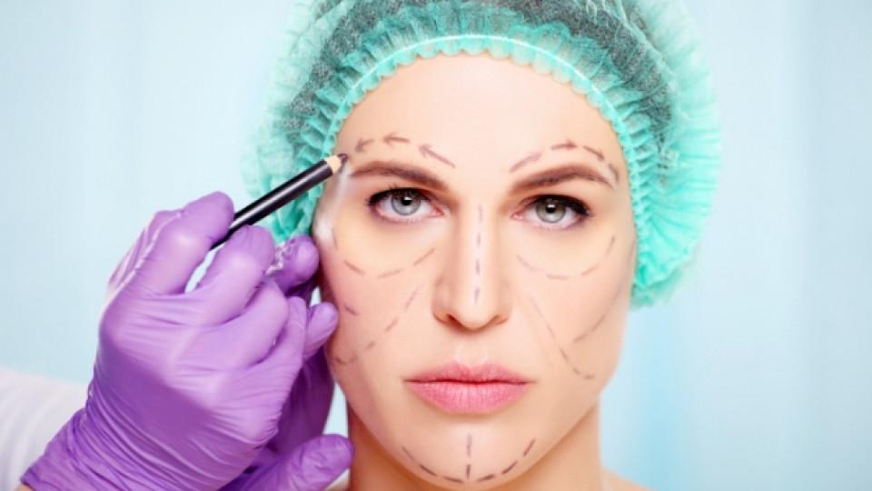 Не бързайте с пластичната хирургия