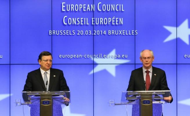 ЕС умува как да намали енергийната си зависимост от Русия