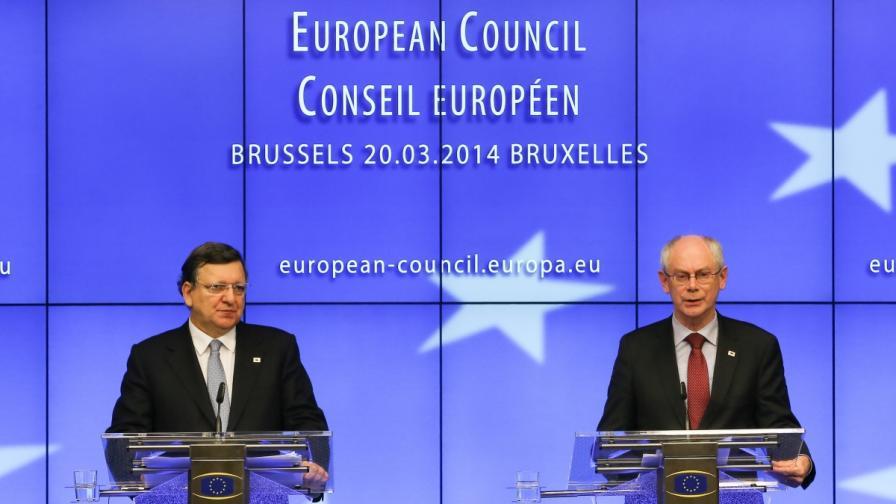 ЕС: Да намалим енергийната си зависимост от Русия