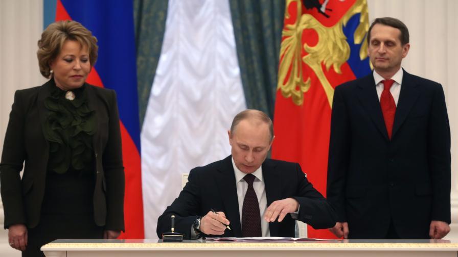 Владимир Путин подписа договора за присъединяване на Крим в РФ