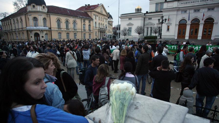 Протест срещу застрояването на Кара дере отпреди дни
