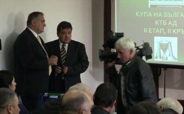 Повторение на финала със Славия - ЦСКА, Банско приема Левски за Купата