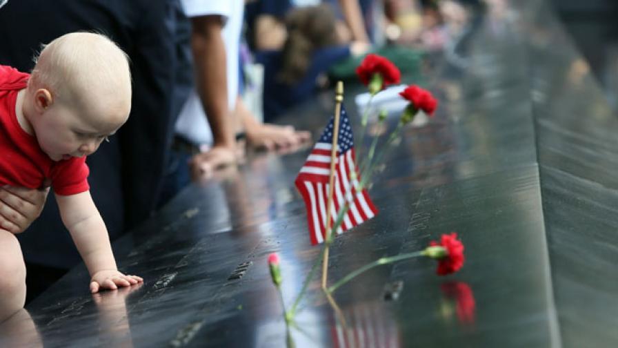 Музей, посветен на жертвите от 11 септември, отваря врати в Ню Йорк