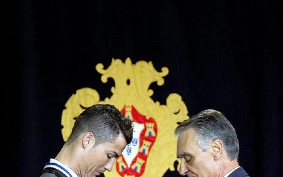 Роналдо бе отличен с една от най-високите държавни почести на Португалия