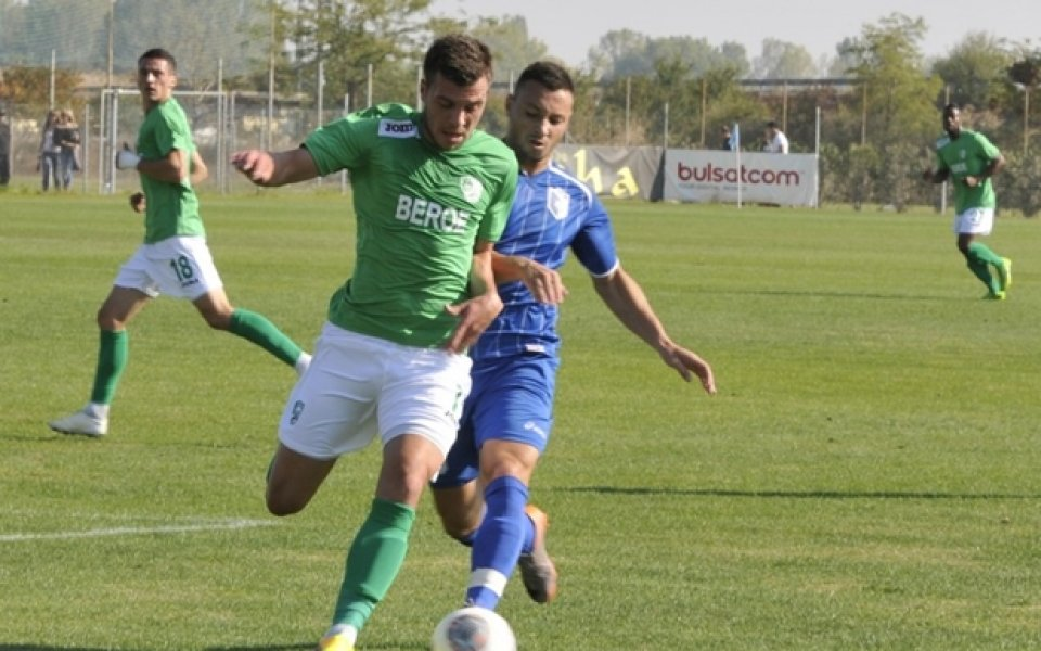 Берое се класира без проблеми за 1/8-финалите за Купата на България