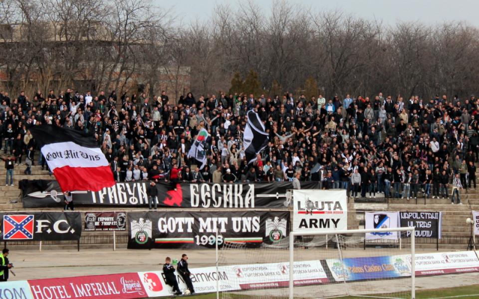 Локо Пд отстрани Левски за Купата на България