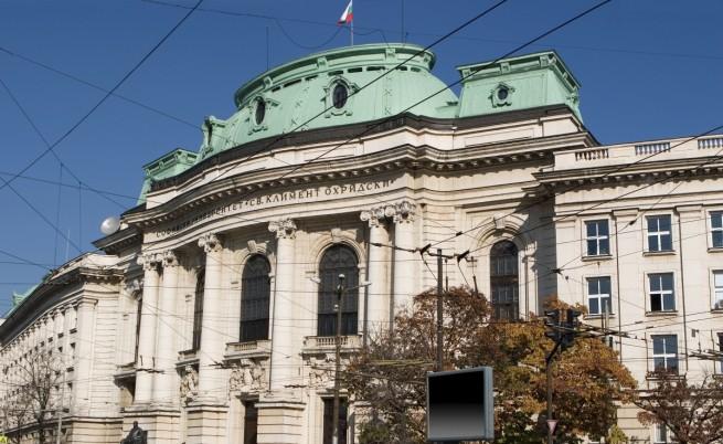 Кои са топ университетите в България за 2015 г.