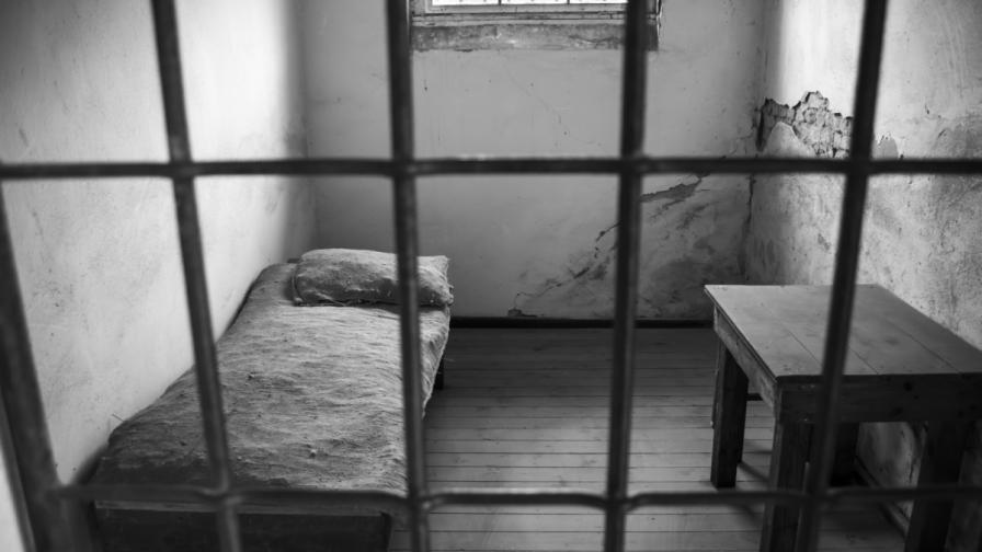Как се вкарва оръжие в затвора (ВИДЕО)